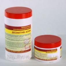 Дезактив хлор(Ди-Хлор) дезинфицирующее средство