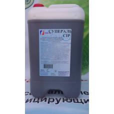Супераль сір моющее средство для мытья трубопроводов методом циркуляции